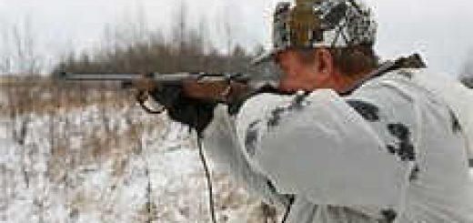 Нахождение в угодьях с оружием вне сезона