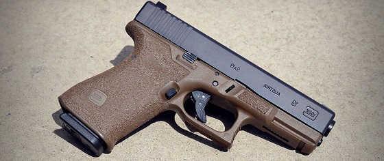 Пистолет для выживания Glock 22
