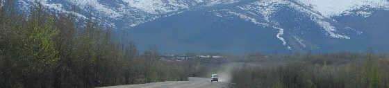 путешествие по Якутии и Магаданской обл