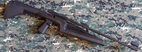 Пневматическое ружье МР-60
