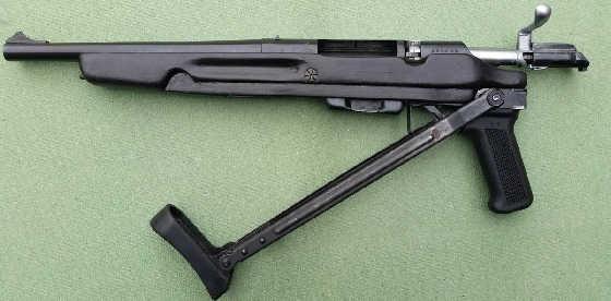 НАХОЖДЕНИЕ в охотугодьях с оружием