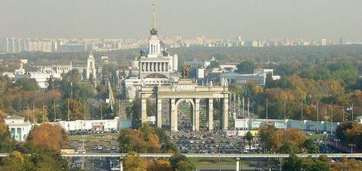 Активный отдых в Москве
