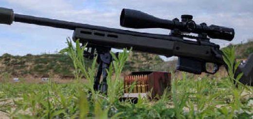 Новые модели Remington 700 для высокоточной стрельбы