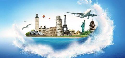 Курсы по путешествию