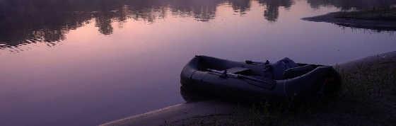 Рыбалка на реке Хопер с ночевкой