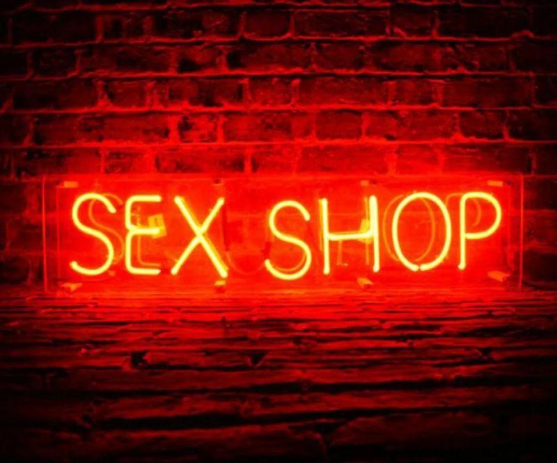 Секс-шоп