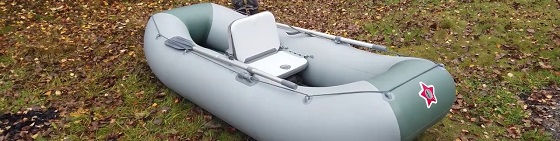 Гребная лодка для рыбалки Ходок 290