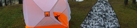 Обзор бюджетной зимней палатки Куб 1.8