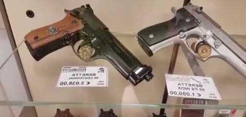 Оружейный магазин в Италии