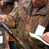 Права и полномочия Охотнадзора
