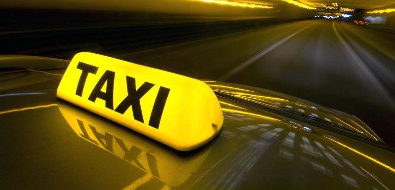 Такси из казанского аэропорта