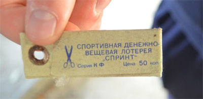 лотерейные билеты Спринт