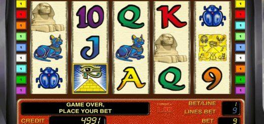 Игровой автомат Золото Фараона II