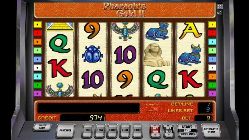 Ставка игровой автомат pharaohs gold ii футбол онлайн покажи