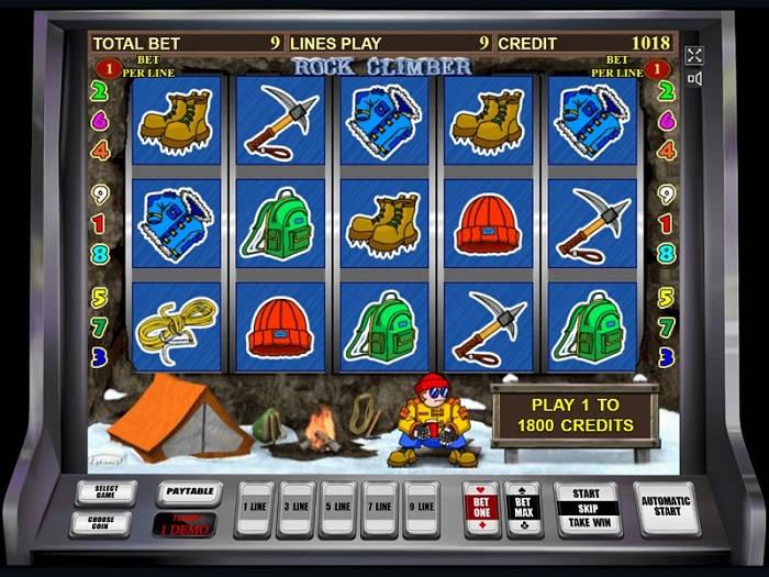 Играть в онлайн казино Вулкан