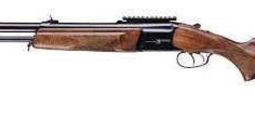 ТК 527 - экспедиционное ружье
