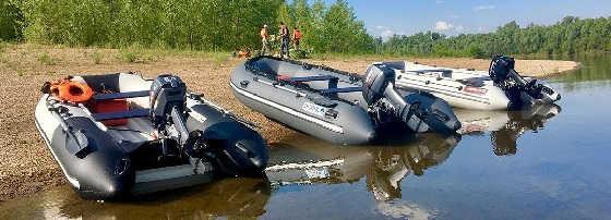 Как защитить дно лодки: Бронирование ПВХ лентой своими руками