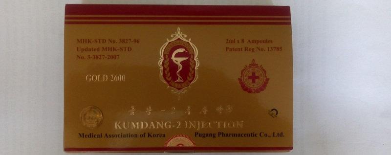 У компании Pugangpharma co. LTD имеется препарат кымдан 2 ценою ниже среднерыночной
