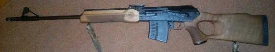 Пристрелка карабинов Вепрь