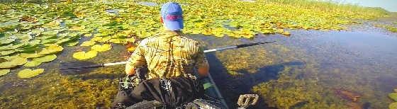 Рыбалка на щуку в зарослях кувшинки