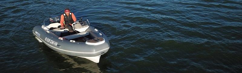 Учимся управлять моторной лодкой