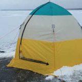Зимняя рыбалка с ночевкой в палатке