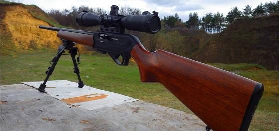 Мелкашка ЧЗ-512 Carbine