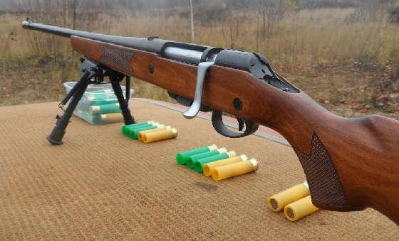 пулевое ружьё МЦ 20-01