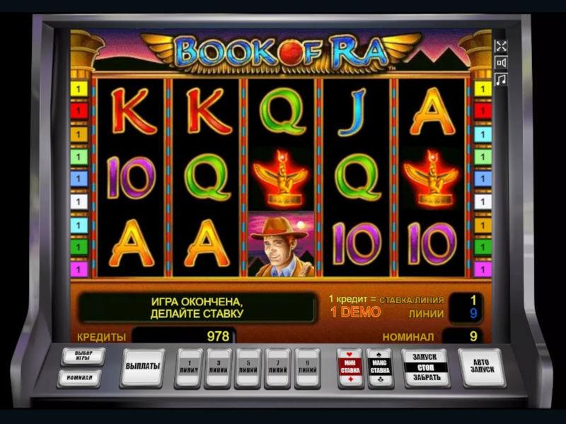Лучшие игровые автоматы с выводом денег в России