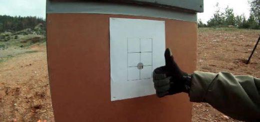 Как пристрелять винтовку одним патроном?