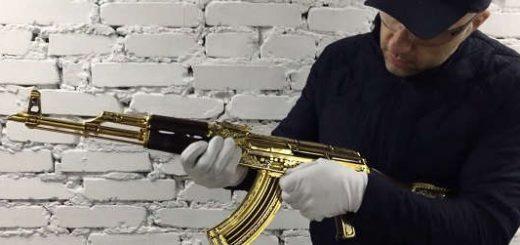 Стрельба из золотого автомата Калашникова