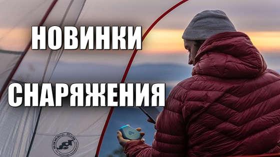 ПАЛКА-ФИЛЬТР