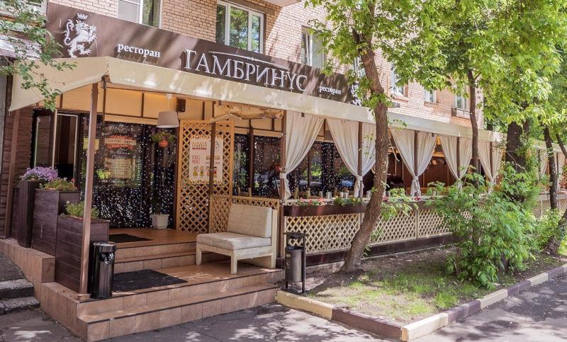 Ресторан Гамбринус в Перово