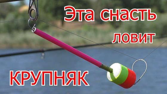 Рыбалка на комбинированную снасть