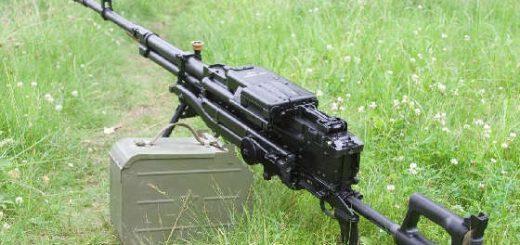 Пулеметом пробивая стены