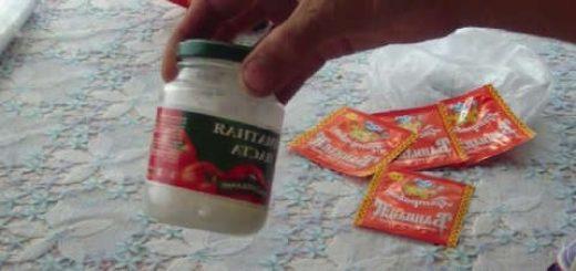 Супер средство от мошки и комаров