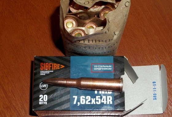 Отстрел новых патронов от НПЗ