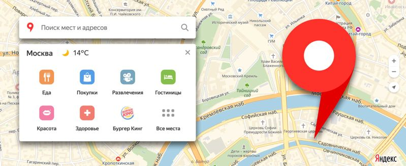 Продвижение на Яндекс Картах даст дополнительный источник трафика