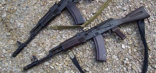 АК-74М СХП