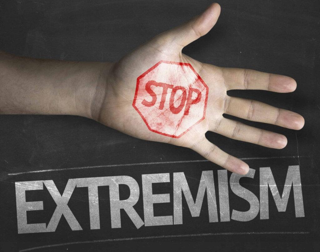 противодействие религиозному экстремизму