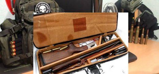 Одноствольное ружье 12 калибра для выживания
