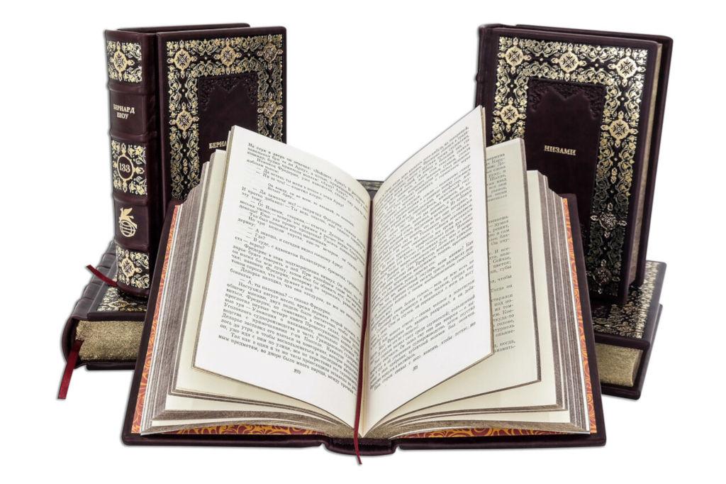 Подарочные библиотеки