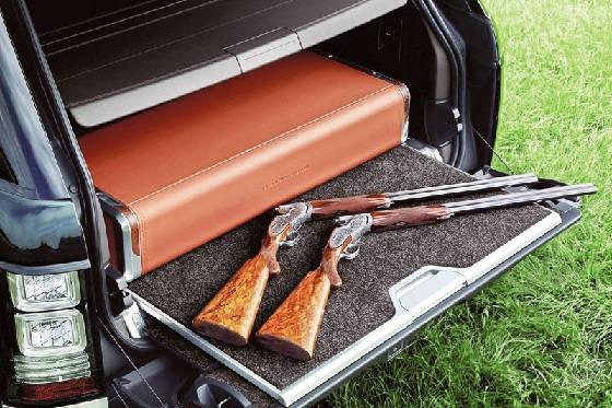 Транспортировка и ношение оружия и патронов