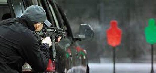 Спортивный стрелковый клуб Shotgun Operator