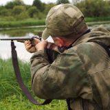 Охота с двустволкой