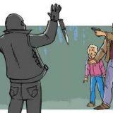 Самооборона с оружием