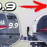 Как раздушить Yamaha 9.9 до 15 л.с.