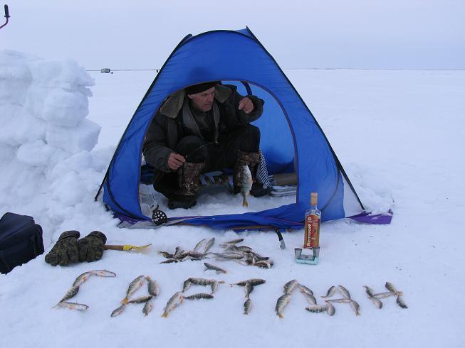 рыбалка на озере Сартлан зимой