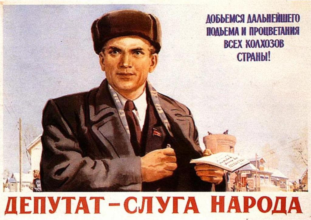 известный советский плакат