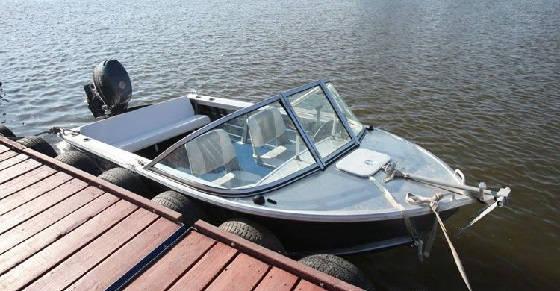 Лодка Quintrex 455